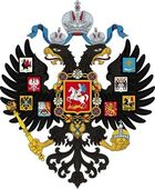 Coat of arms of russian empire — Foto Stock