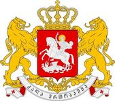 Coat of arms of Georgia — Foto Stock