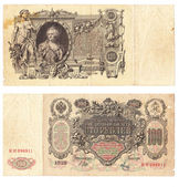 RUSSIA - CIRCA 1910: Old russian banknote, 100 rubles, circa 1910. — Stock Photo