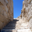 Stock Photo: A stone stairway up against the blue sky