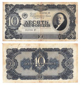 USSR - CIRCA 1937: a banknote of 10 chervonets — Stock Photo