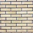 Stock Photo: Background wall of bricks