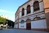 Plaza of toros In Malaga — 图库照片