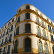 Picasso's home in Malaga — Stock Photo