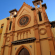 A Catholic Church in Malaga — Photo