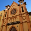A Catholic Church in Malaga — Stockfoto