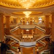 Stock Photo: Emirates Palace