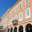 Nice (south of France) — Stock Photo #8505187