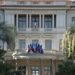 Stock Photo: Musee massenin Nice