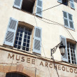 Stock Photo: Musee Archeologique