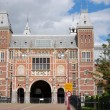 Rijksmuseum Amsterdam — Stock Photo