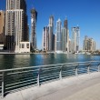 Dubai (UAE) - Stock Photo