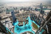 Dubai (UAE) — Stock Photo