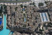 Dubai (UAE) — Zdjęcie stockowe