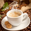 Coffee cup - Foto de Stock