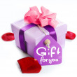 Gift Box — Stock Photo #9483314