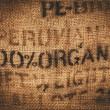 Royalty-Free Stock Photo: Organic hessian coffee bag