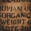 Hessian fabric stamped organic — Stock Photo