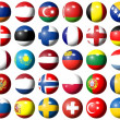 Royalty-Free Stock Photo: Flags of Europe