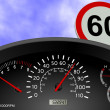 Speeding — Stock Photo #8449108