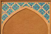 Arabic House wall — Stock Photo