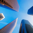 Sky Scrapers, Urban Buildings and Blue Sky — Stock Photo