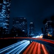 Stock Photo: Urban City at Night