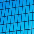 Modern Building Abstract Detail — Stock Photo