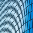 Modern Building Abstract Detail — Stockfoto