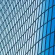 Stock Photo: Modern Building Abstract Detail