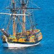 Pirate Ship — Stock Photo #8818682