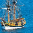 Pirate Ship - Stock Photo