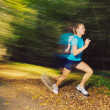 Stock Photo: Runner