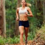 Runner — Stock Photo #9838669