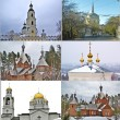 Domes Of Church - Stock Photo