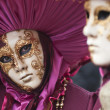 Royalty-Free Stock Photo: Carnival mask of Venice