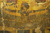 Hieróglifo de egipto antigo — Fotografia Stock