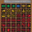 Stock Vector: Warning and indicator car display icons set