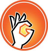 橙色背景上好姿态 — 图库矢量图片