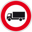 Traffic signs — Stock Photo #8505605