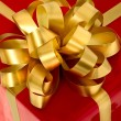 Red gift box — Stock Photo #10477290