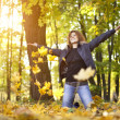 In the autumn park — Stock Photo