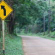 Stock Photo: Left Curve Ahead