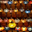 Bright Turkish lanterns - Stock Photo