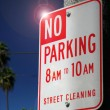 No parking sign — Stockfoto