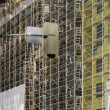Construction in the City - Stockfoto