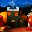 Christmas Scene — Stock Photo #8471224