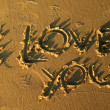 I Love You - Stockfoto