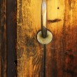 Doorknob - Stock Photo