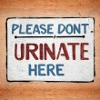 Don't Urinate Here sign — Stock Photo